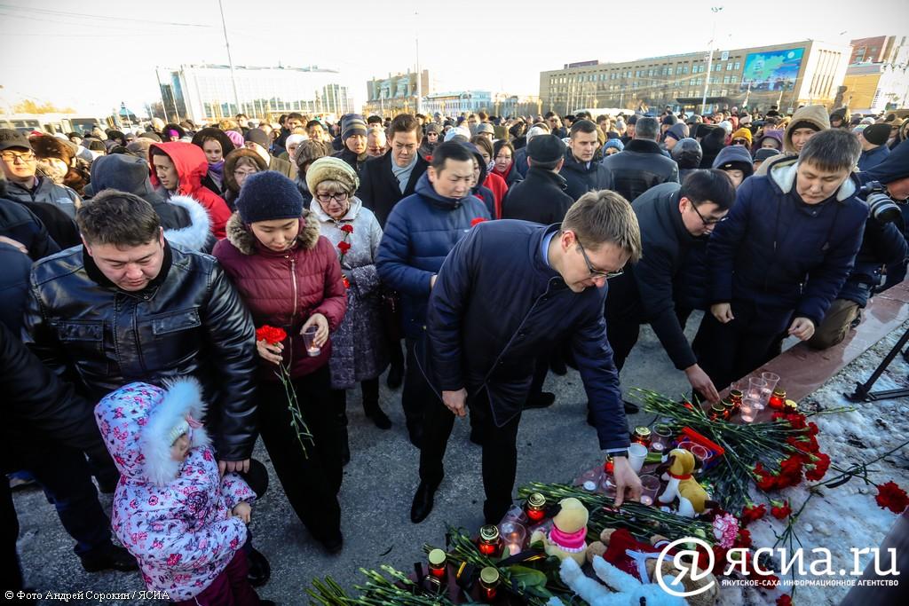 В Якутске возложили цветы в память о жертвах трагедии в Кемерове
