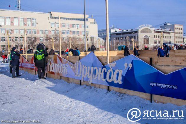 IMG_9871-630x420 В центре Якутска открылся новый общественный каток