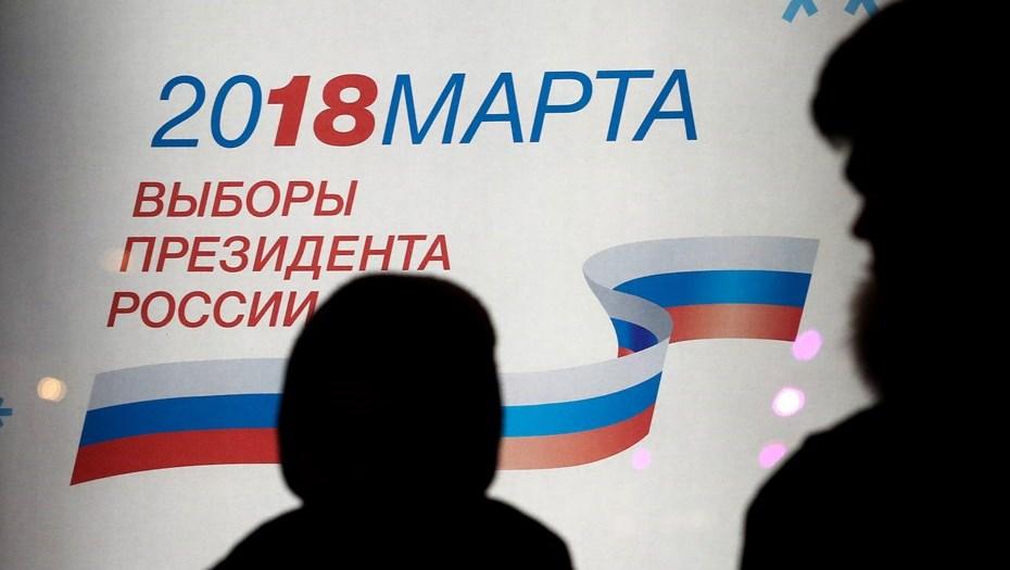 Научастки Якутии пришли на3% больше избирателей, чем на прошедших выборах