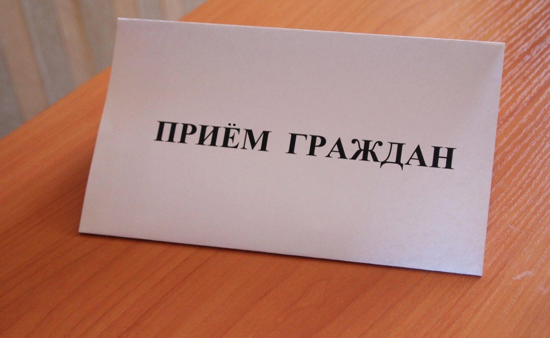 В Якутии 26 апреля пройдет общереспубликанский день приема граждан