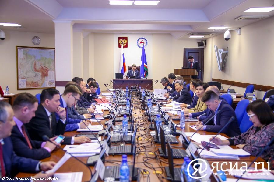 Правительством Якутии утвержден проект корректировки параметров бюджета