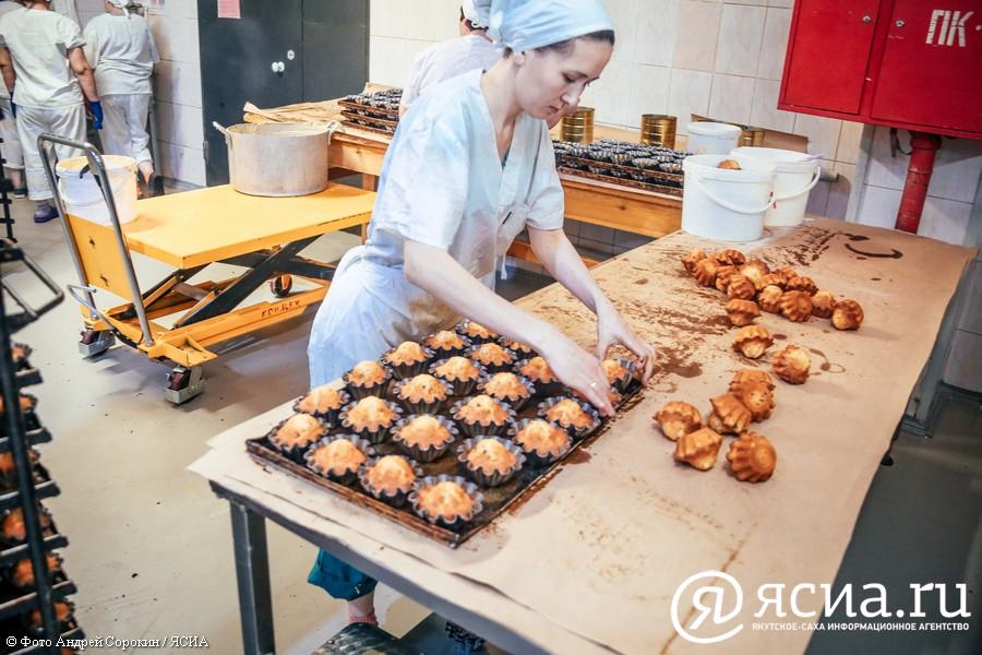 Ко Дню охраны труда: Как в Якутском хлебокомбинате заботятся о сотрудниках