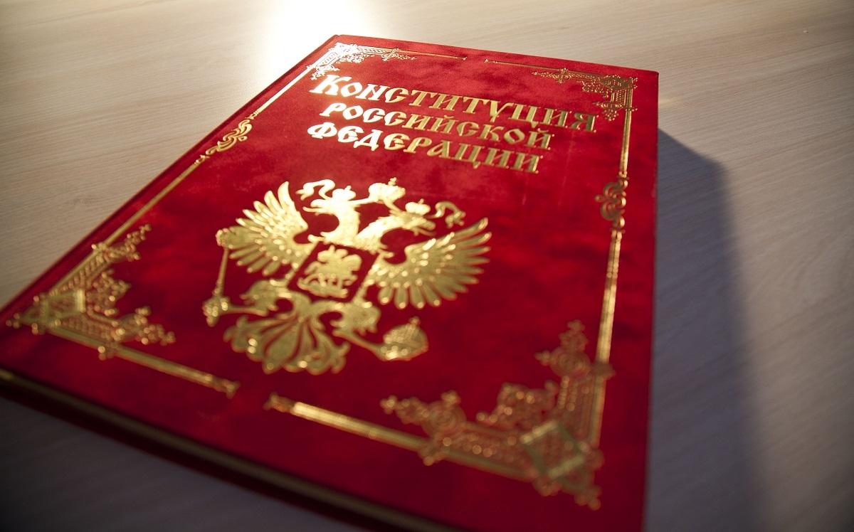 Photo of Конституционное трупо…