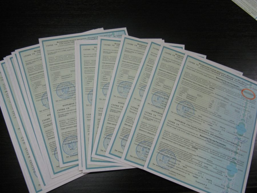 В 2018 году Булунскому району выделено два жилищных сертификата