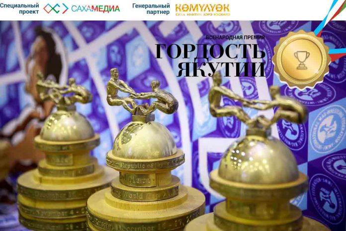 «Гордость Якутии»: Завершилось отборочное голосование за участников в номинации «Спортсмен»