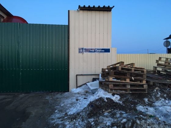 petrova-6-1-560x420 Мигранты в Якутске: «Резиновые квартиры», нелегальные таксисты и овощные монополисты