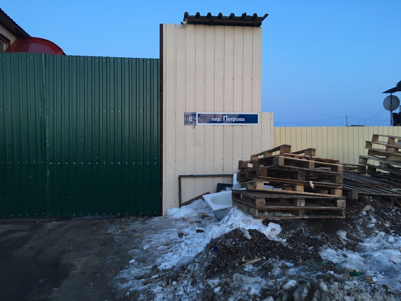 petrova-6 Мигранты в Якутске: «Резиновые квартиры», нелегальные таксисты и овощные монополисты