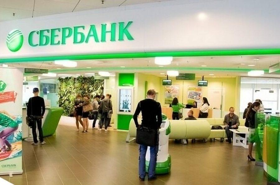Сбербанк снизил ставки по кредитованию для малого бизнеса