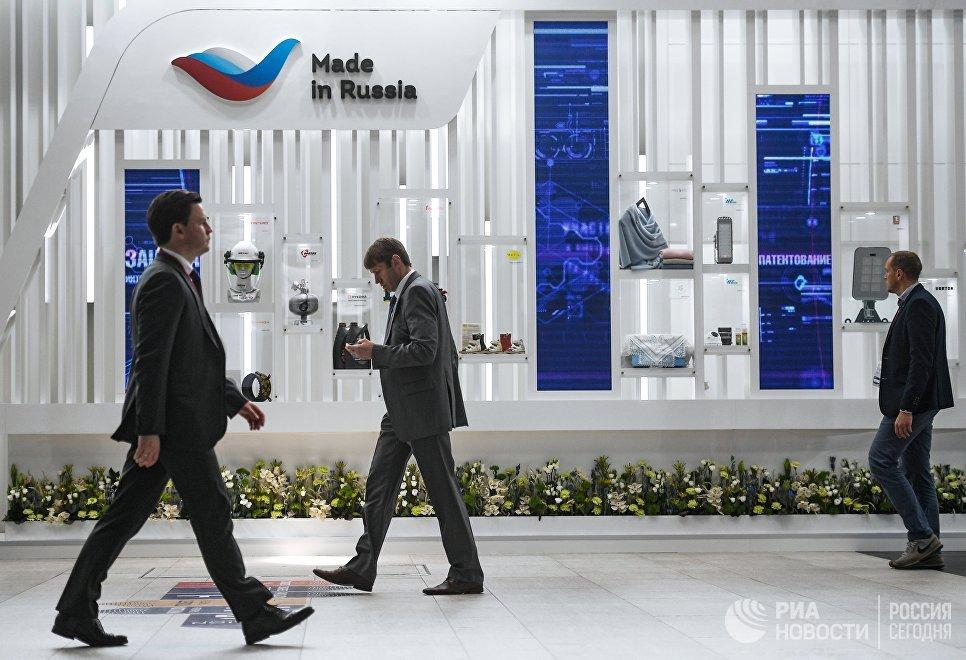 Путин обсудит на ПМЭФ стоящие перед правительством задачи
