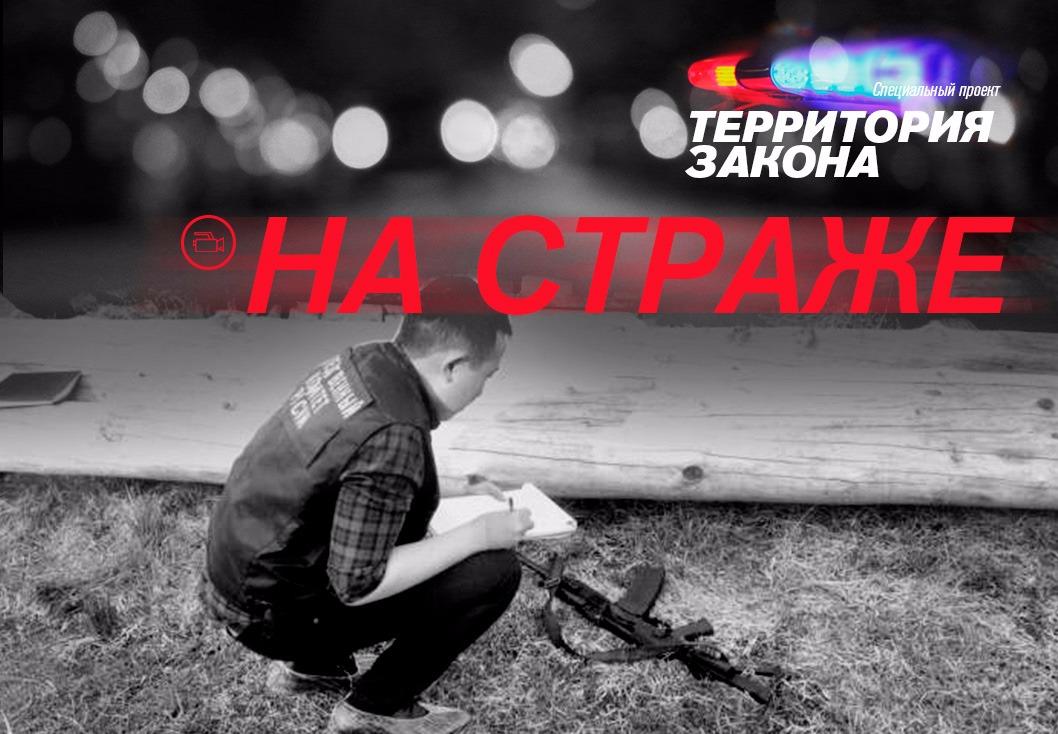"""""""На страже"""": Булгунняхтахская трагедия, закрытие подпольного казино и поимка серийных грабителей"""