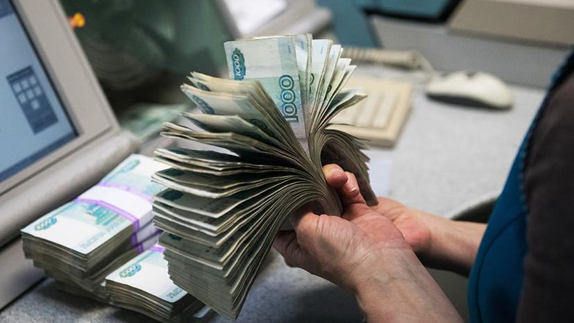 Минимальная заработная плата костромичей сейчас неможет быть менее 11 тыс. руб.