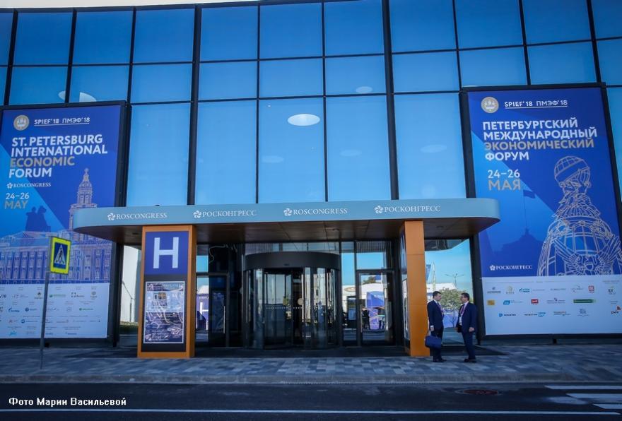На ПМЭФ-2018 подписано 550 соглашений на общую сумму 2,365 трлн рублей