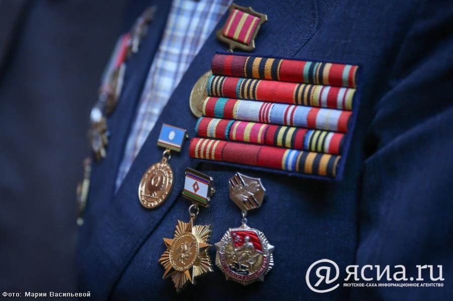 В Якутии 124 участника и инвалида войны получат единовременную выплату в размере 10 тысяч рублей
