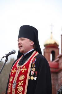 Алданскийрайон:Спасибо за мир без войны!
