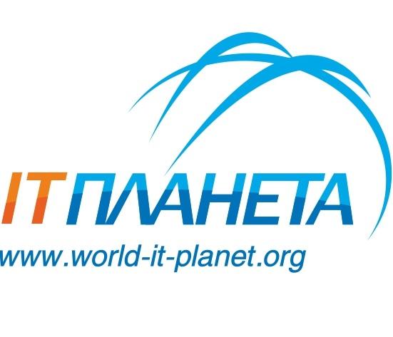Десять якутян прошли в финал олимпиады «IT-Планета 2017/18»