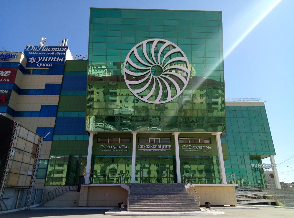 В  Якутске закрыли два опасных торговых центра