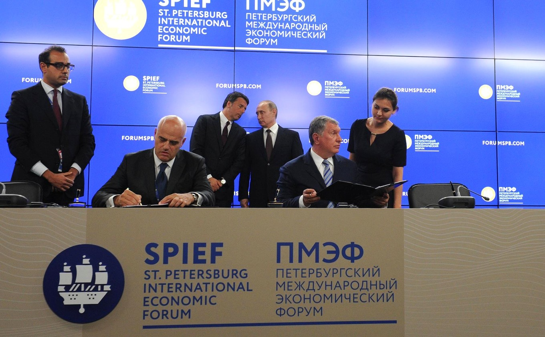 Делегация Якутии примет участие в Петербургском международном экономическом форуме