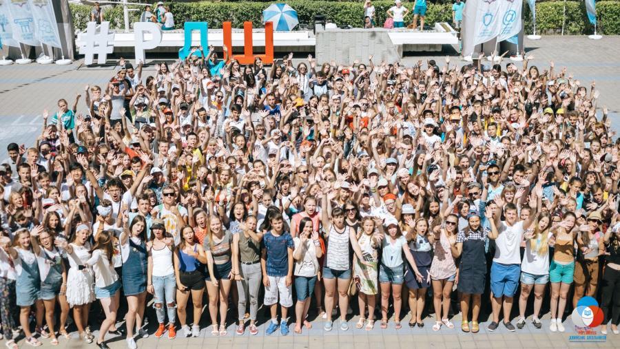 В Год добровольца 1200 детей со всей России примут участие в Большом школьном пикнике