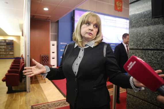 Памфилова предложила перенести единый день голосования