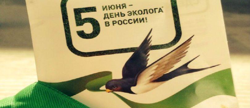 В День эколога в Якутске пройдет экологический квест