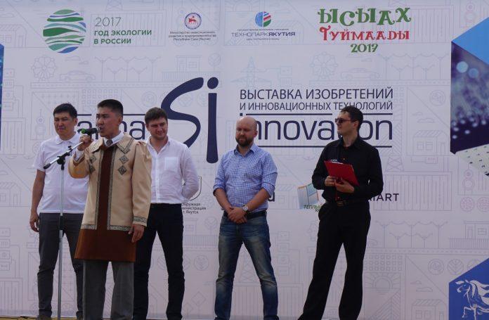 «Достояние республики»: Блестящее будущее с Технопарком «Якутия»