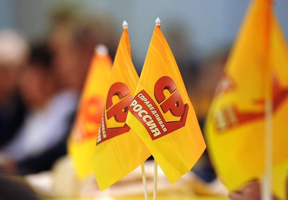 Якутские эсеры определились с кандидатами на выборы