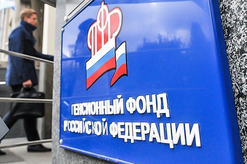 Николай Местников высказался о пенсионной реформе