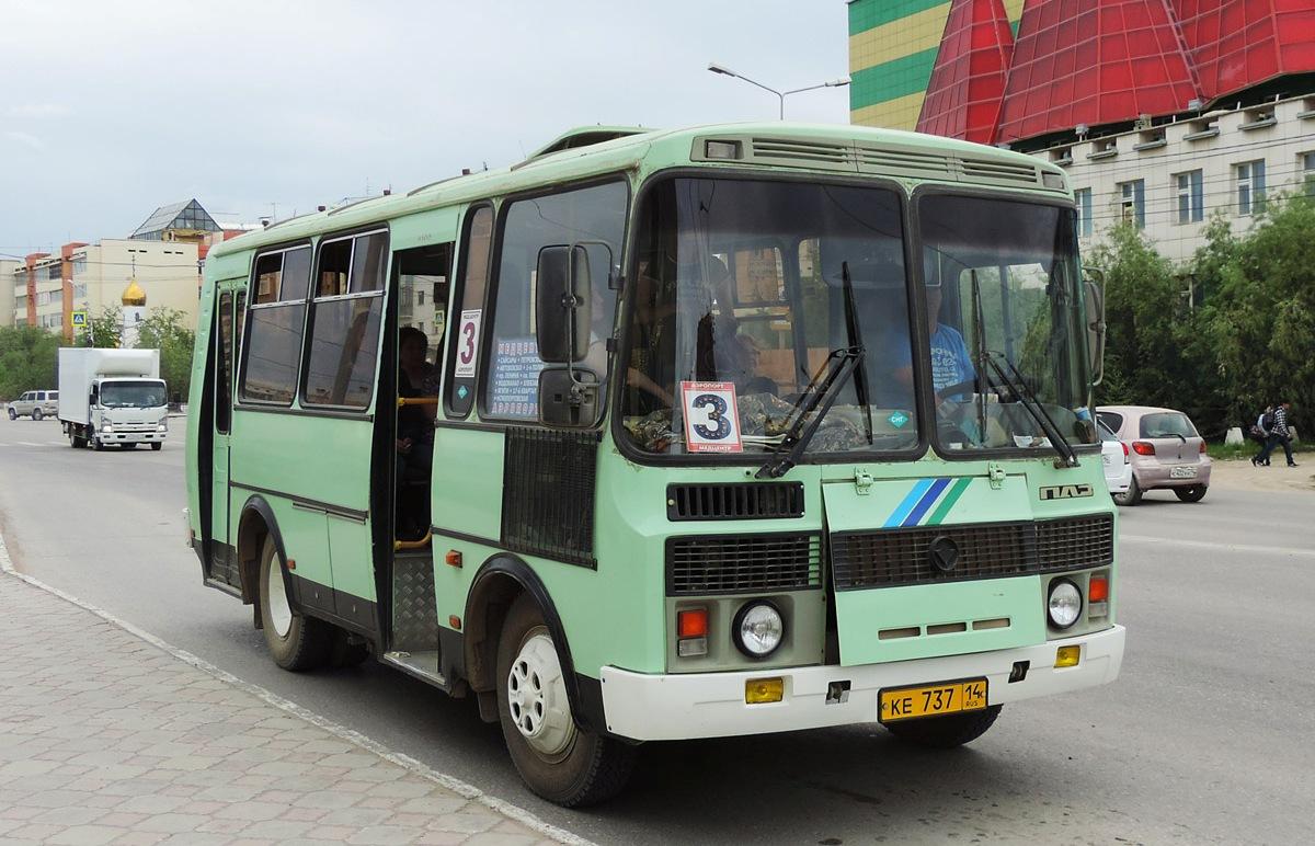 Как сэкономить на оплате проезда в автобусах Якутска?