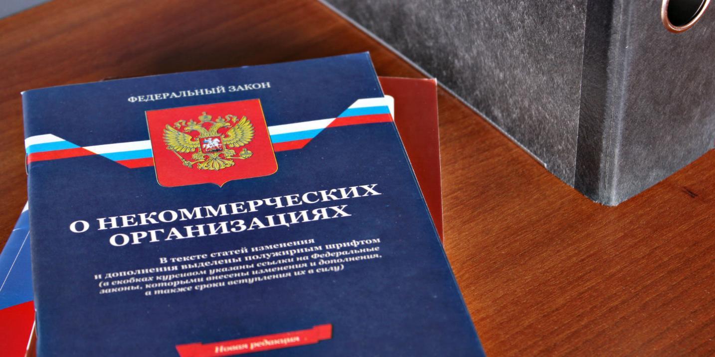 Девять НКО Якутии получили президентские гранты на 14 млн рублей