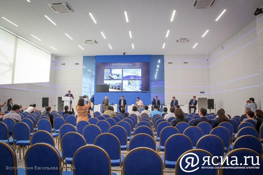 Новый конференц-зал международного уровня открылся в Якутске
