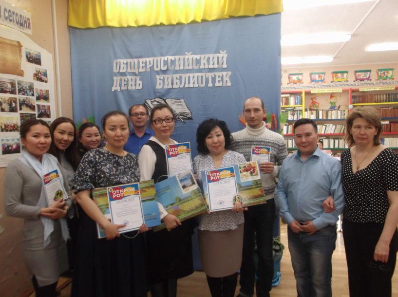 В Депутатском выбрали самых красноречивых читателей