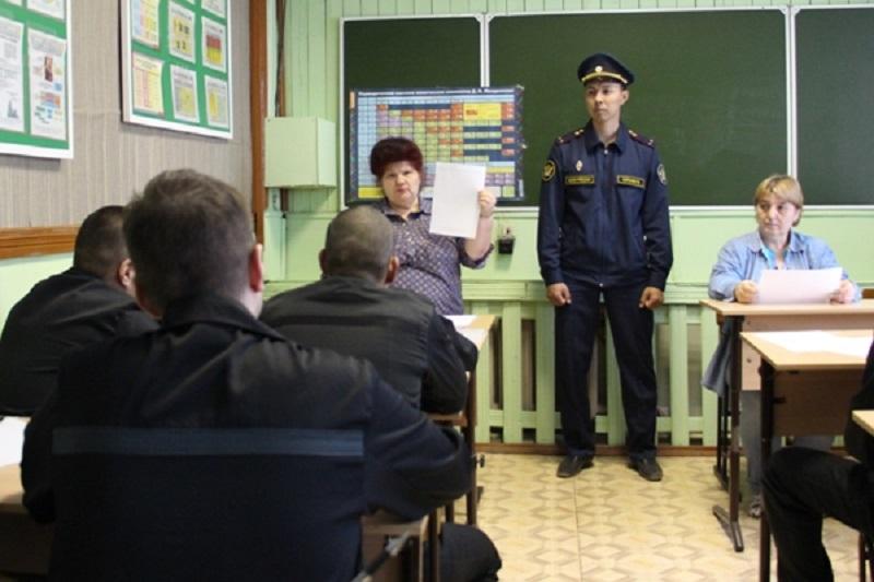 Осужденные в исправительных учреждениях Якутии сдали итоговые экзамены