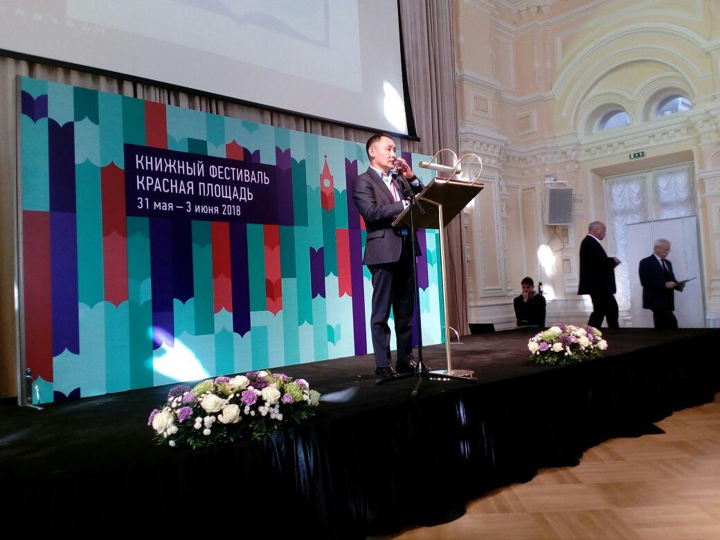 Книги «Бичик» признали лучшими в России на московском фестивале