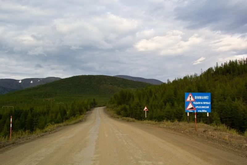"""Дорога """"Колыма"""" открыта после ликвидации последствий сели"""