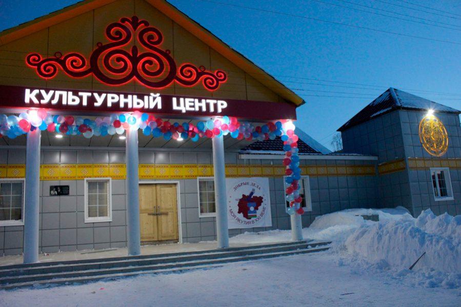 Пятьдесят домов культуры Якутии получат субсидии в 2018 году