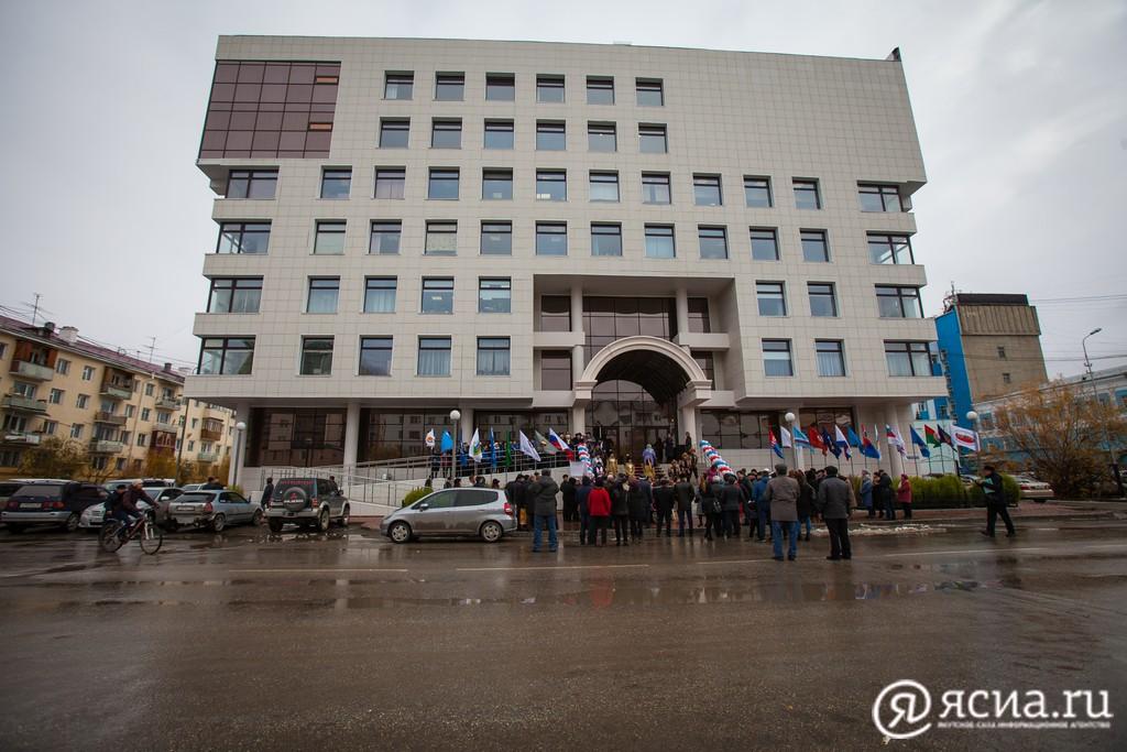 Федерация профсоюзов Якутии начала сбор подписей против повышения пенсионного возраста