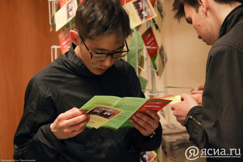 Ярмарка вакансий для молодежи пройдет в Якутске