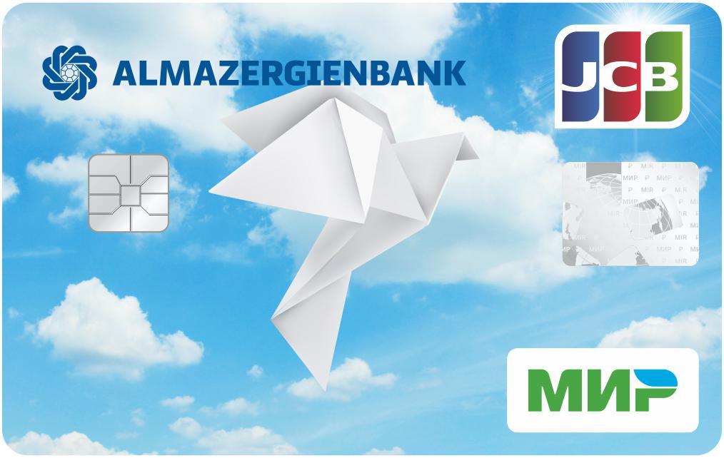 Almazergienbank Nachal Vypusk Kart Mir Jcb Yasia