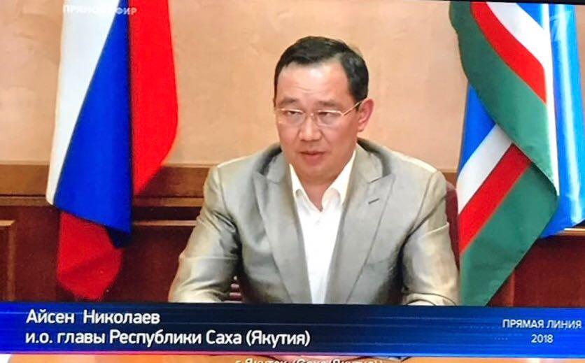 Айсен Николаев заверил Путина, что понижения зарплат в Якутии не будет