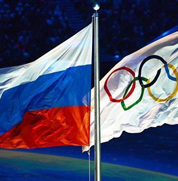 Россия может вернуться в состав Международного олимпийского комитета