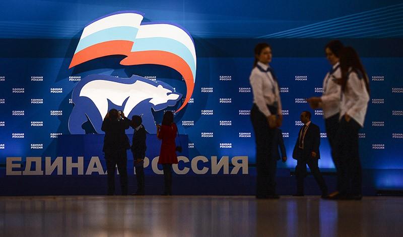 «Единая Россия» объявила сбор предложений по пенсионной реформе