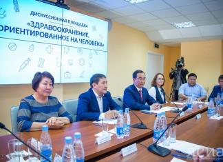 Доступная и высокотехнологичная: Какой будет медицина Якутии