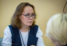 Ольга Татаринова: В Якутии должен быть комплексный подход к здравоохранению
