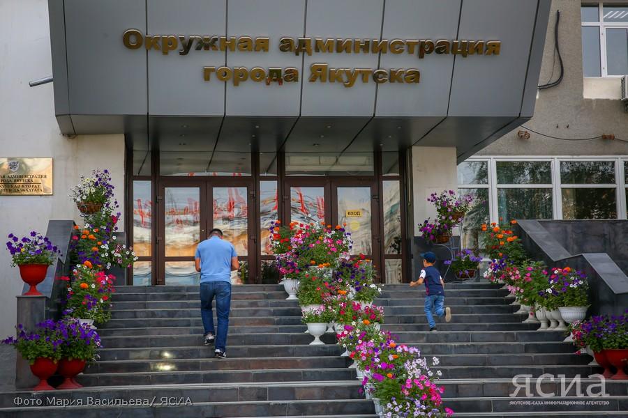 На кресло мэра Якутска претендуют 12 кандидатов
