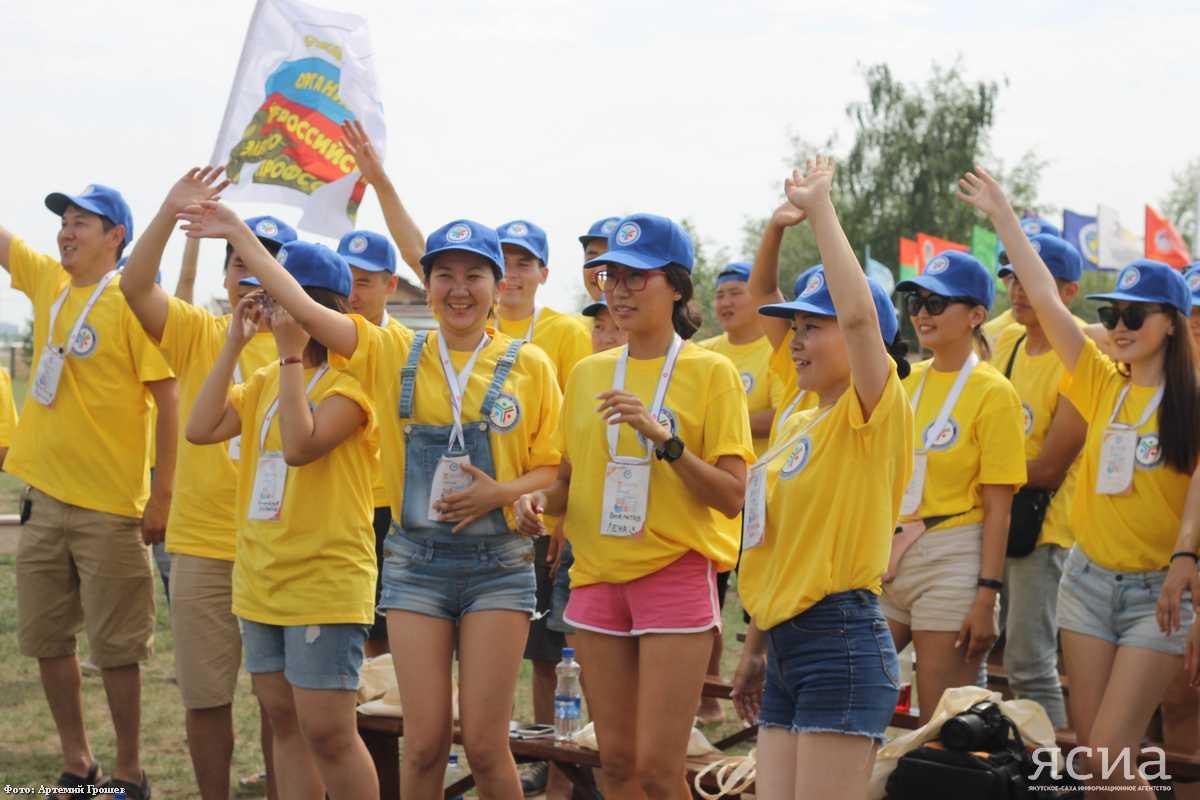 Форум «Профстарт-2018» в десятый раз объединил профсоюзную молодежь Якутии