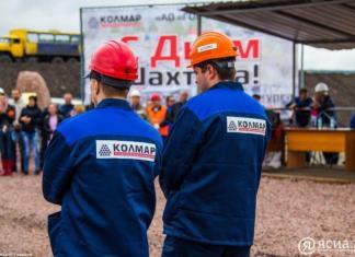 """""""Колмар"""" готова трудоустроить 500 уволенных в Коми шахтеров в Нерюнгринском районе"""