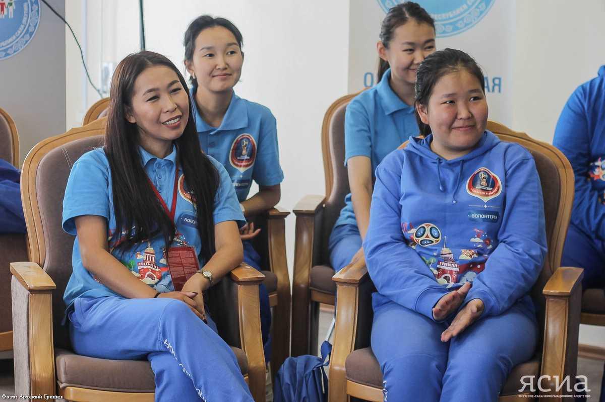 Якутские волонтеры Чемпионата мира по футболу 2018 вернулись на родину