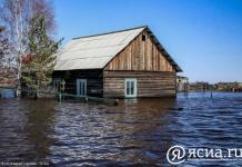 Более 4 тысяч пострадавших от паводка получили компенсации