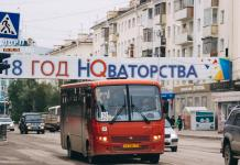 На городские маршруты Якутска вышли красные автобусы