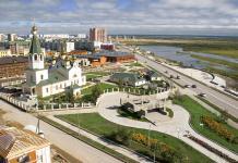 Якутск готовится к празднованию Дня города